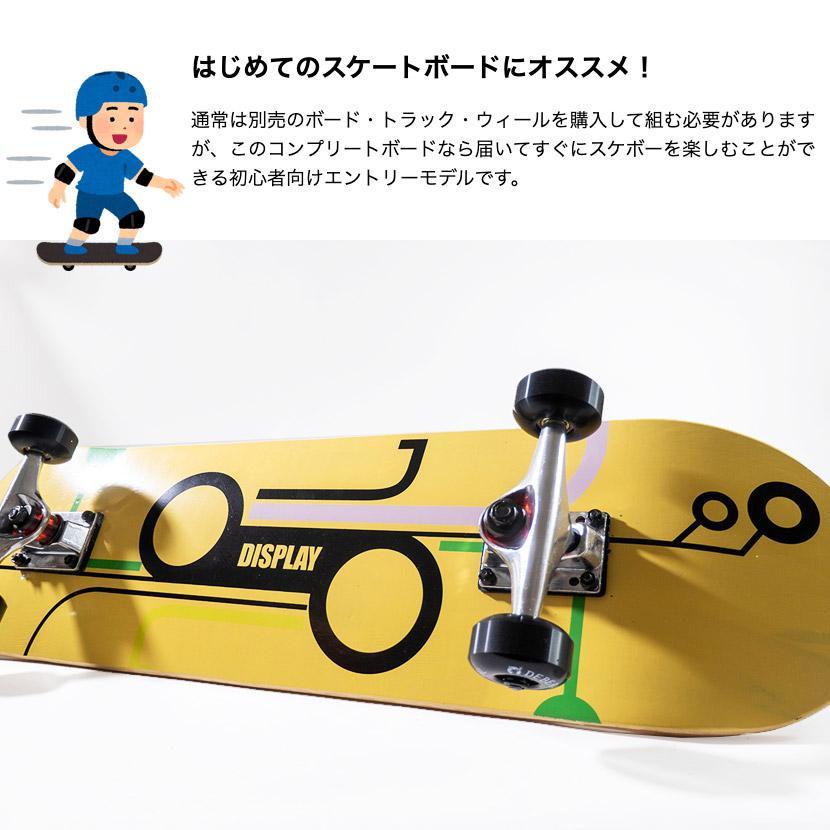 【スポイチ】スケートボード スケボー 8.0 インチ コンプリート 完成品 大人用 子供用 初心者 中級者 ABEC7 ベアリング 95A ウィール アルミトラック|spo-ichi|02