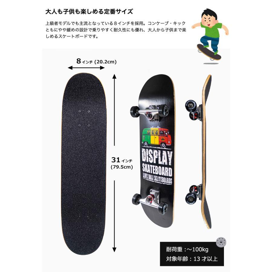 【スポイチ】スケートボード スケボー 8.0 インチ コンプリート 完成品 大人用 子供用 初心者 中級者 ABEC7 ベアリング 95A ウィール アルミトラック|spo-ichi|03