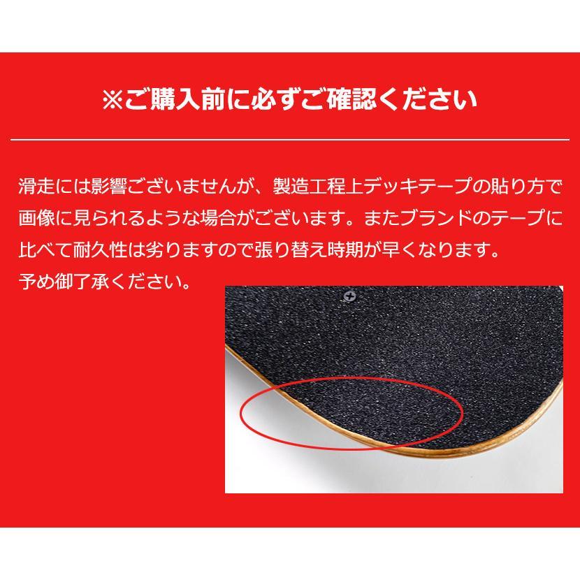 【スポイチ】スケートボード スケボー 8.0 インチ コンプリート 完成品 大人用 子供用 初心者 中級者 ABEC7 ベアリング 95A ウィール アルミトラック|spo-ichi|08