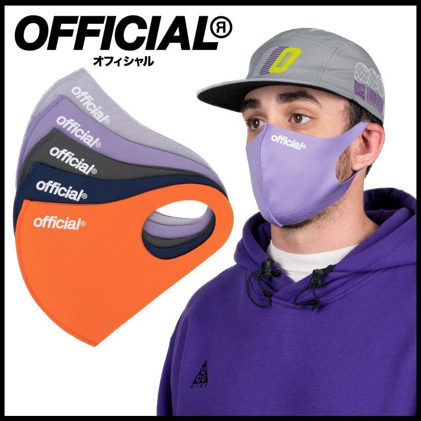【スポイチ】OFFICIAL Nano Polyurethane Face Mask オフィシャル ナノ ポリウレタン フェイスマスク スケートボード 洗える マスク|spo-ichi