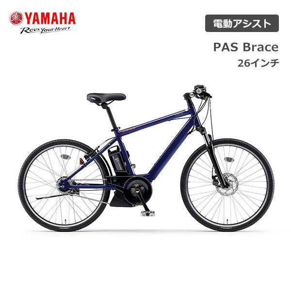 【スポイチ】 電動自転車 スポーツタイプ ヤマハ PAS Brace パス ブレイス 26型 PA26B 26インチ YAMAHA|spo-ichi
