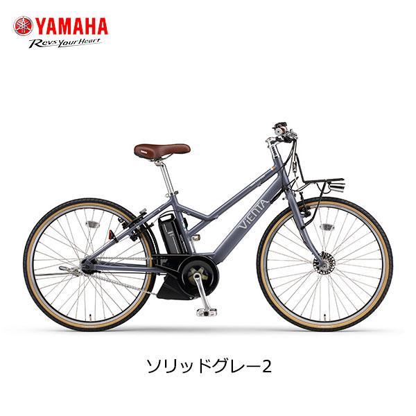 【スポイチ】 スポーツタイプ 電動自転車 ヤマハ PAS VIENTA5 パス ヴィエンタ ファイブ 26型 PA26V 26インチ YAMAHA|spo-ichi|03