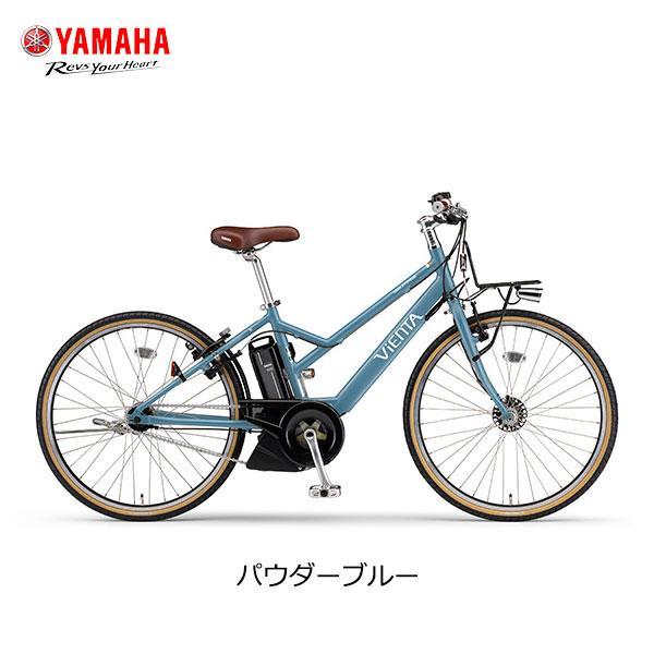 【スポイチ】 スポーツタイプ 電動自転車 ヤマハ PAS VIENTA5 パス ヴィエンタ ファイブ 26型 PA26V 26インチ YAMAHA|spo-ichi|04