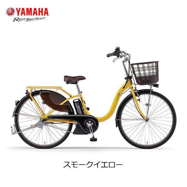 【スポイチ】 電動自転車 ヤマハ PAS With パス ウィズ 24インチ 26インチ PA26W PA24W YAMAHA|spo-ichi|02