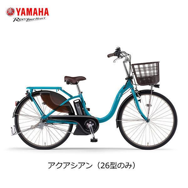 【スポイチ】 電動自転車 ヤマハ PAS With パス ウィズ 24インチ 26インチ PA26W PA24W YAMAHA|spo-ichi|03