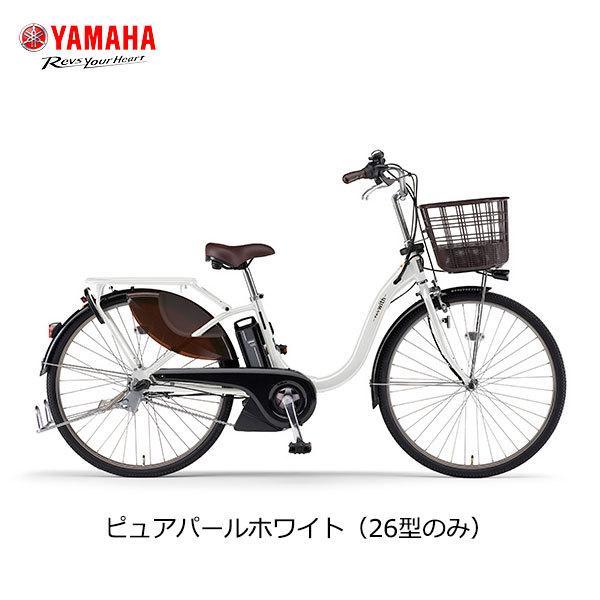 【スポイチ】 電動自転車 ヤマハ PAS With パス ウィズ 24インチ 26インチ PA26W PA24W YAMAHA|spo-ichi|04