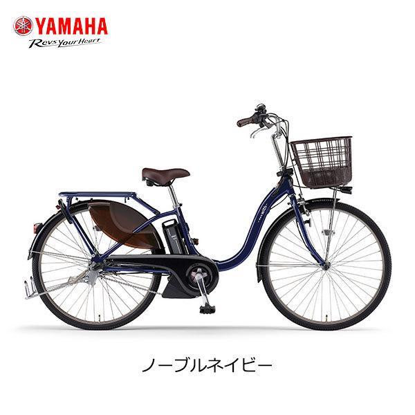 【スポイチ】 電動自転車 ヤマハ PAS With パス ウィズ 24インチ 26インチ PA26W PA24W YAMAHA|spo-ichi|05