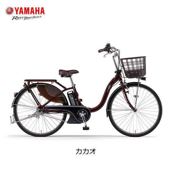【スポイチ】 電動自転車 ヤマハ PAS With パス ウィズ 24インチ 26インチ PA26W PA24W YAMAHA|spo-ichi|06