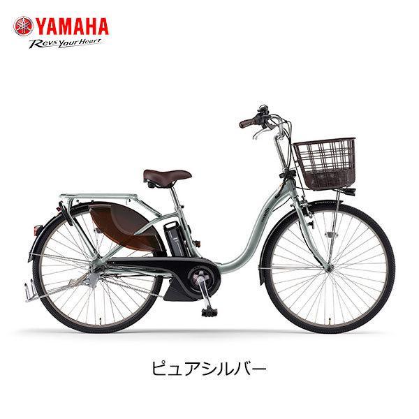 【スポイチ】 電動自転車 ヤマハ PAS With パス ウィズ 24インチ 26インチ PA26W PA24W YAMAHA|spo-ichi|07