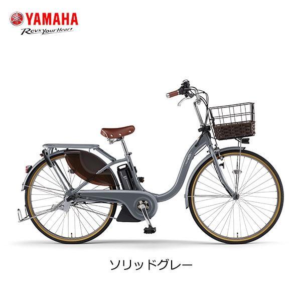 【スポイチ】電動自転車 YAMAHA PAS With DX パス ウィズ デラックス 24インチ 26インチ PA26WDX PA24WDX ヤマハ シティサイクル 電動アシスト自転車|spo-ichi|02