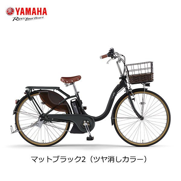 【スポイチ】電動自転車 YAMAHA PAS With DX パス ウィズ デラックス 24インチ 26インチ PA26WDX PA24WDX ヤマハ シティサイクル 電動アシスト自転車|spo-ichi|03