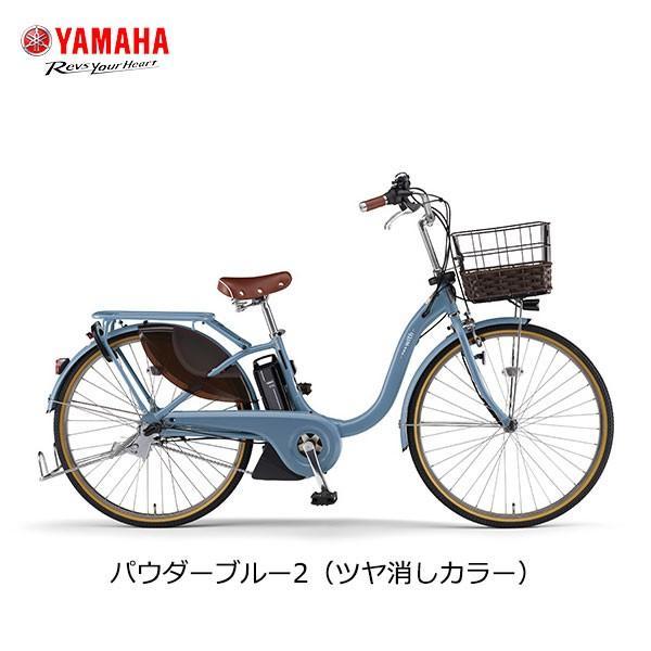 【スポイチ】電動自転車 YAMAHA PAS With DX パス ウィズ デラックス 24インチ 26インチ PA26WDX PA24WDX ヤマハ シティサイクル 電動アシスト自転車|spo-ichi|04