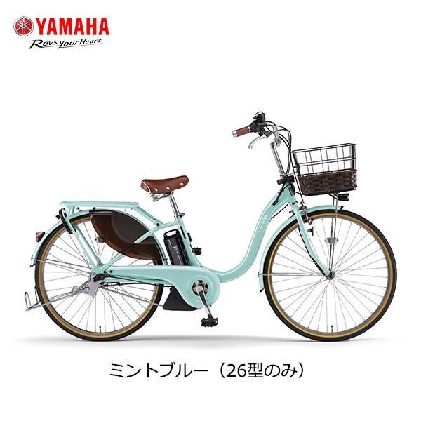 【スポイチ】電動自転車 YAMAHA PAS With DX パス ウィズ デラックス 24インチ 26インチ PA26WDX PA24WDX ヤマハ シティサイクル 電動アシスト自転車|spo-ichi|05