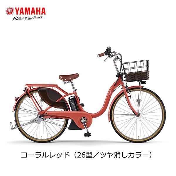 【スポイチ】電動自転車 YAMAHA PAS With DX パス ウィズ デラックス 24インチ 26インチ PA26WDX PA24WDX ヤマハ シティサイクル 電動アシスト自転車|spo-ichi|06