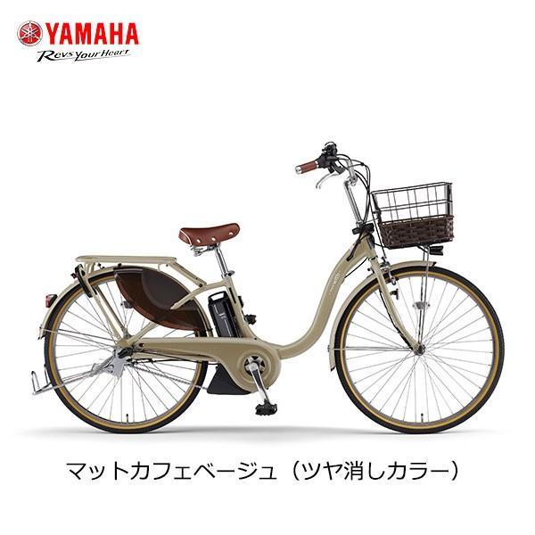 【スポイチ】電動自転車 YAMAHA PAS With DX パス ウィズ デラックス 24インチ 26インチ PA26WDX PA24WDX ヤマハ シティサイクル 電動アシスト自転車|spo-ichi|07