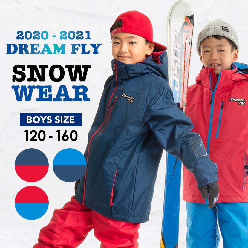 【スポイチ】【防水スプレープレゼント】スキーウェア 上下セット キッズ ジュニア スノーウェア 子供用 男の子 ボーイズ|spo-ichi