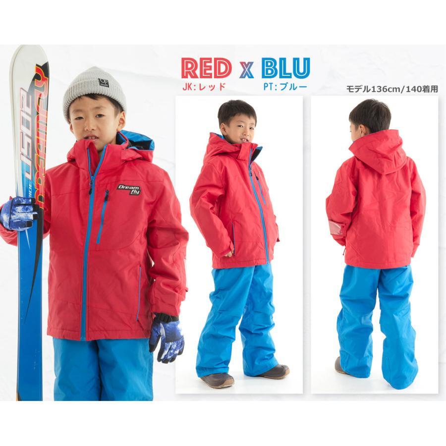 【スポイチ】【防水スプレープレゼント】スキーウェア 上下セット キッズ ジュニア スノーウェア 子供用 男の子 ボーイズ|spo-ichi|04
