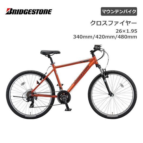 【スポイチ】 マウンテンバイク 26インチ ブリヂストン クロスファイヤー CROSS FIRE 340mm 420mm 480mm XF347 XF427 XF487 BRIDGESTONE spo-ichi