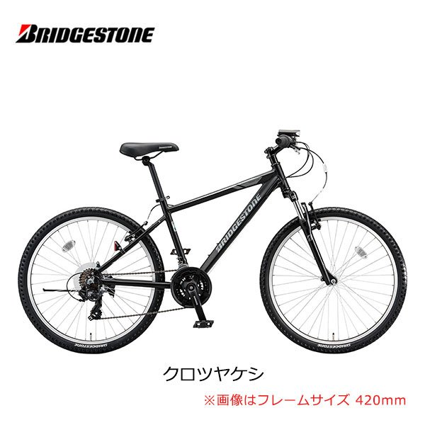 【スポイチ】 マウンテンバイク 26インチ ブリヂストン クロスファイヤー CROSS FIRE 340mm 420mm 480mm XF347 XF427 XF487 BRIDGESTONE spo-ichi 03