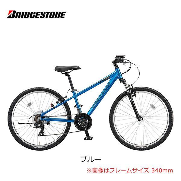【スポイチ】 マウンテンバイク 26インチ ブリヂストン クロスファイヤー CROSS FIRE 340mm 420mm 480mm XF347 XF427 XF487 BRIDGESTONE spo-ichi 04