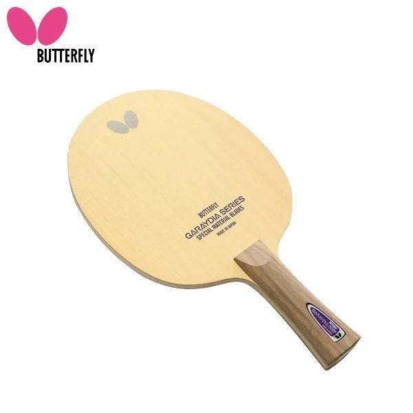 バタフライ BUTTERFLY ガレイディア T5000 FL 卓球ラケット