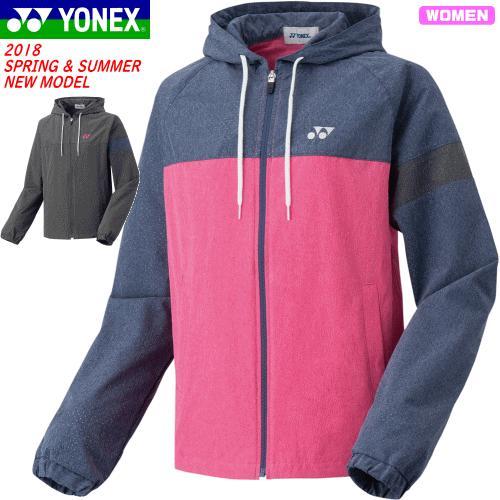 20%OFF 送料無料 YONEX ヨネックス ソフトテニス ウェア ウォームアップパーカー(フィットスタイル) ウィンドジャケット アウター[57042] レディース:女性用