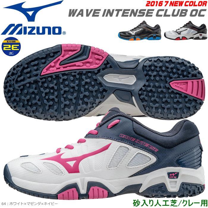 33%OFF MIZUNO[ミズノ]テニスシューズ・ソフトテニスシューズ・WAVE INTENSE CLUB OC(ウエーブインテンス クラブ) クレー・砂入り人工芝コート用/足幅:2E