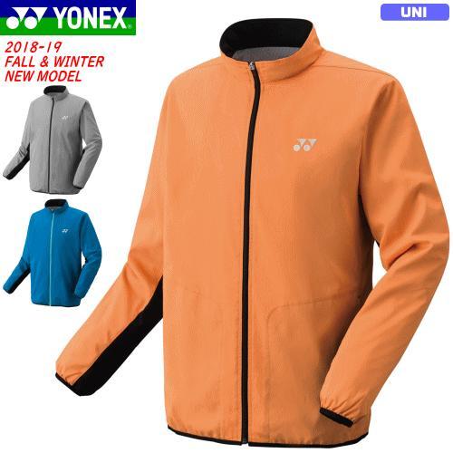 20%OFF 送料無料 YONEX ヨネックス ソフトテニスウェア 裏地付きウィンドウォーマーシャツ(フィットスタイル) ウィンドブレーカー アウター 移動着 ヒートカプセ