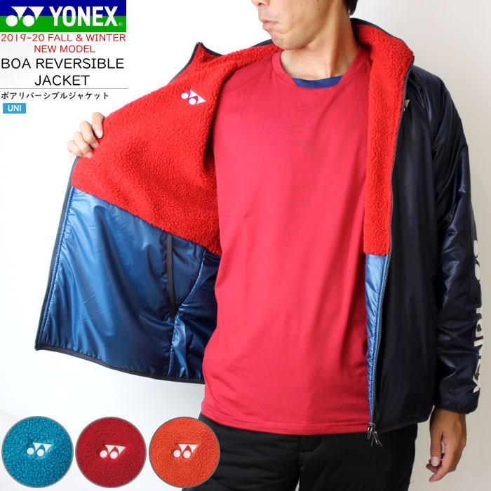YONEX ヨネックス ソフトテニス ウェア ボアリバーシブルジャケット ウィンドブレーカー 90053 ユニセックス バドミントン