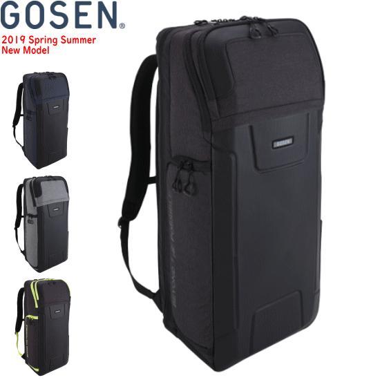 送料無料 GOSEN ゴーセン ソフトテニス バッグ ラケットバッグ G/ARMOR ラケットバックパック Ver.1.0 テニス2本用 BAGA01 バドミントン【郵】