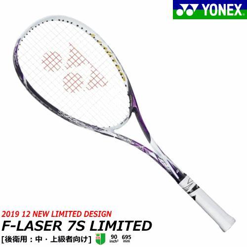最適な材料 数量限定 YONEX LIMITED ヨネックス ソフトテニス 数量限定 ラケット F-LASER 7S LIMITED ラケット エフレーザー7S リミテッド 後衛用 上 中級者向け, cotton chips:1734bc9b --- airmodconsu.dominiotemporario.com