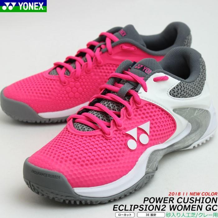 \入荷/YONEX ヨネックス ソフトテニスシューズ POWER CUSHION ECLIPSION2 WOMEN GC パワークッションエクリプション2 レディース:女性用 クレー・砂入り人工
