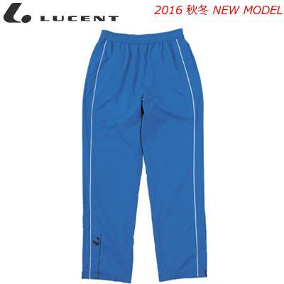 LUCENT[ルーセント]ソフトテニス ウェア ウィンドウォーマーパンツ ロングパンツ アウター[XLW5307 ユニセックス:男女兼用