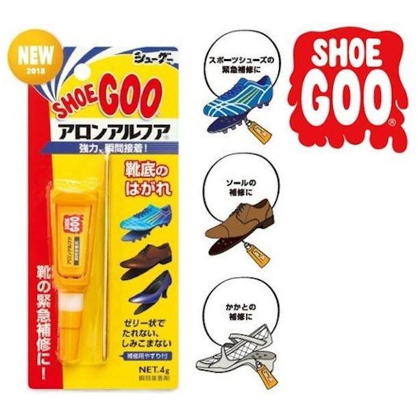SHOEGOO シューグー × アロンアルファ ゼリー状 透明 瞬間接着 靴用 修理 ソール かかと 補修 手入れ ゴム製品 4g 送料無料|spocon-store