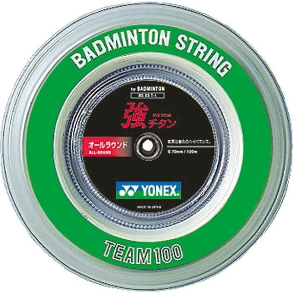 ヨネックス(YONEX) バドミントン100mロールガット 強チタンロール BG65T-1