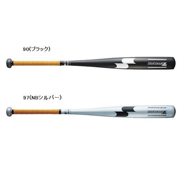 エスエスケイ(SSK) 硬式野球用金属製バット スカイビート31K LF SBK3116