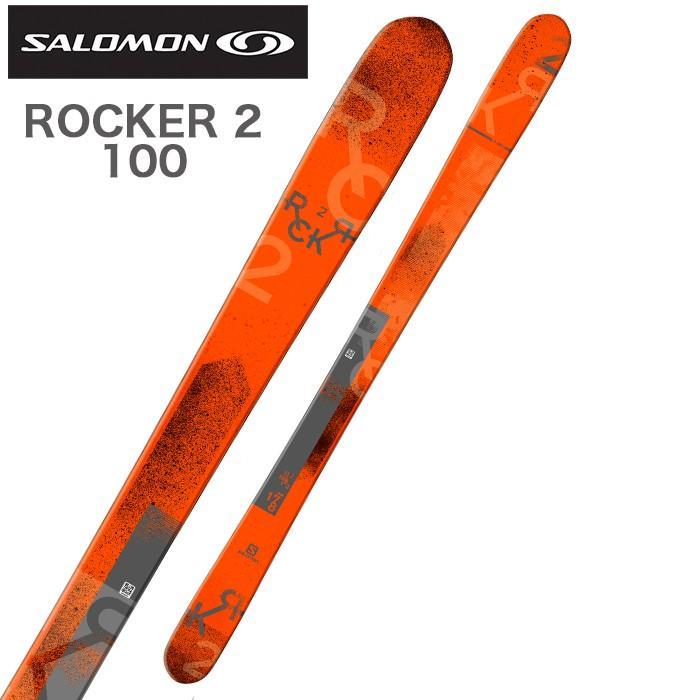 SALOMON ( サロモン スキー板 ) 【16-17 モデル】 ROCKER2 100 ロッカー2 100(板のみ)