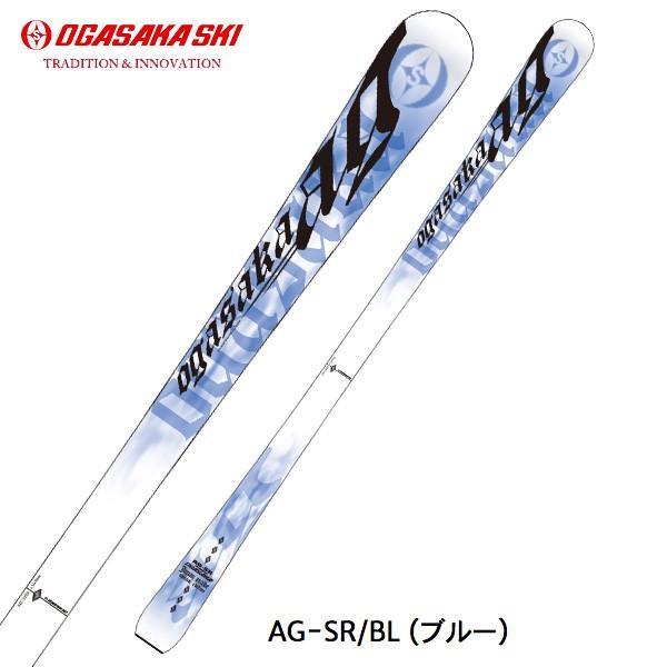 OGASAKA ( オガサカ スキー 板 ) 人工芝専用 【19-20 モデル】AG SR/BL (板のみ)