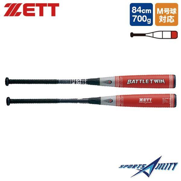 高価値 野球 一般 高反発バット カーボン 軟式用 バット ZETT BCT308 1364バトルツイン 700g 高反発バット トップバランス ヘッドバランス M号球 対応 84cm 700g カーボン バットケース付き, Victoria L-Breath:053f9ffc --- airmodconsu.dominiotemporario.com