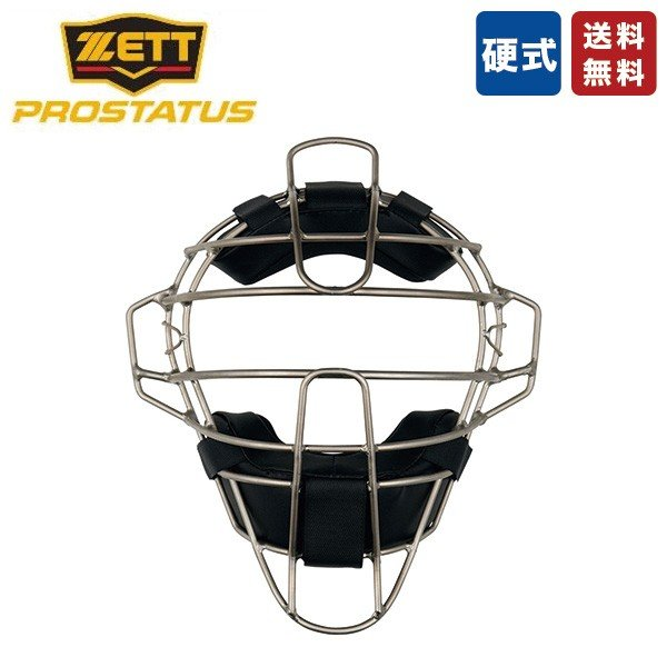 野球 野球 野球 キャッチャー防具 硬式用 マスク ZETT BLM1265A プロステイタス 硬式用チタンマスク キャッチャー 捕手 シルバー スロートガード 一体型 52c