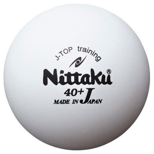 ニッタク Nittaku 卓球ボール ジャパントップ トレ球 硬式40mm 50ダース NB-1368 ホワイト