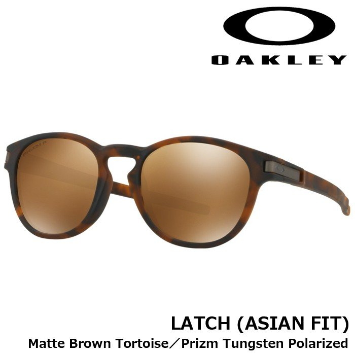オークリー OAKLEY LATCH ASIAN FIT サングラス oo9349-2053 Matte 褐色 Tortoise/Prizm Tungsten Polarized 日本正規品