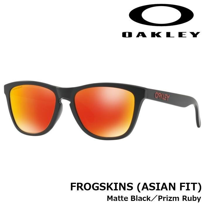 オークリー OAKLEY FROGSKINS ASIAN FIT サングラス oo9245-6354 Matte 黒/Prizm Ruby 日本正規品