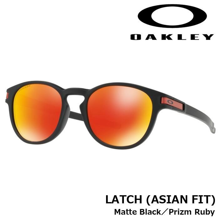 オークリー OAKLEY LATCH ASIAN FIT サングラス oo9349-1353 Matte 黒/Prizm Ruby 日本正規品