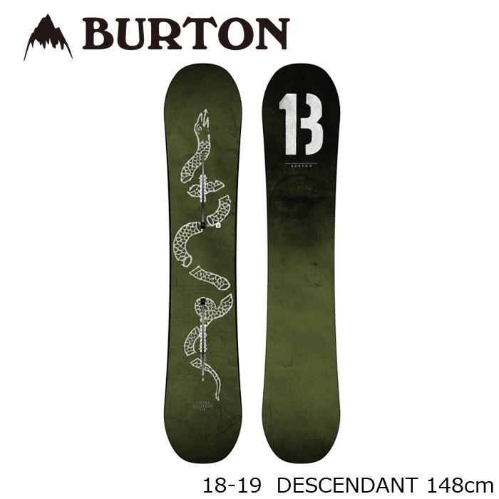 Burton Descendant Snowboard 2017