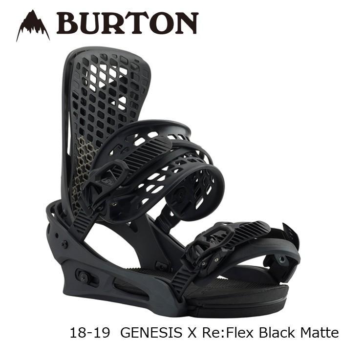 特典あり バートン ビンディング 金具 18-19 BURTON GENESIS X Re:Flex 黒 Matte ジェネシスエックス リフレックス 日本正規品