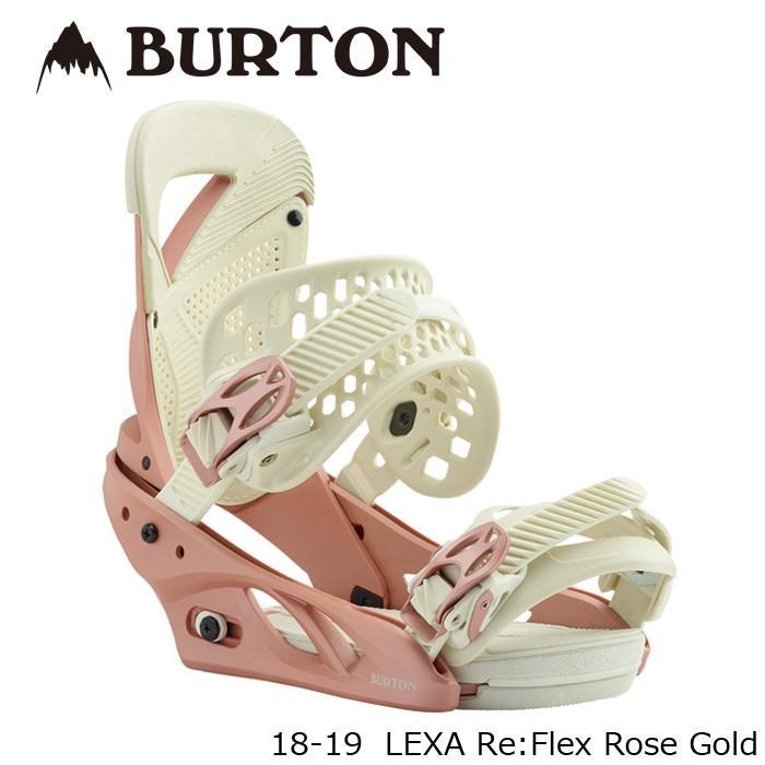 特典あり バートン ビンディング 金具 18-19 BURTON LEXA Re:Flex Rose ゴールド レクサ リフレックス 日本正規品