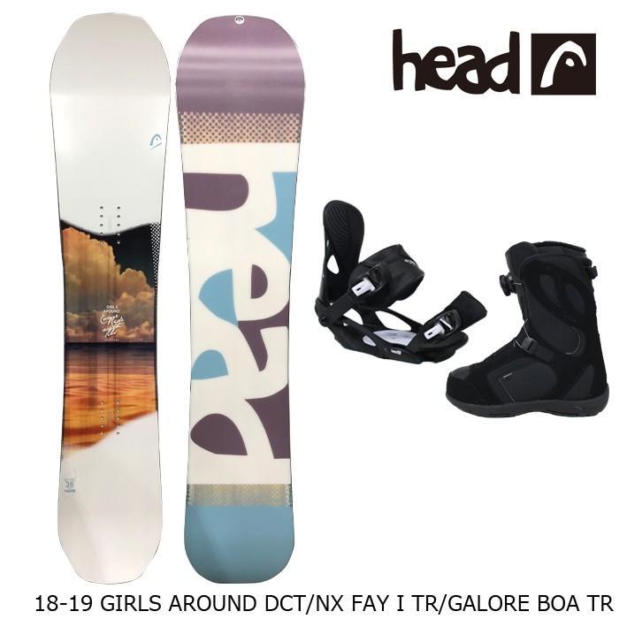 ヘッド スノーボード3点セット 18-19 HEAD GIRLS AROUND DCT/NX FAY I TR/GALORE BOA TR 板 ビンディング 金具 ブーツ 日本正規品