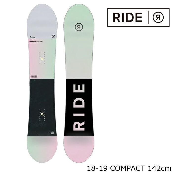 特典あり ライド スノーボード 板 18-19 RIDE COMPACT 142 コンパクト 日本正規品
