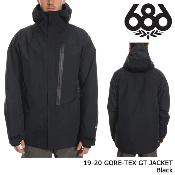 シックスエイトシックス ウェア ジャケット 19-20 686 GORE-TEX GT JACKET 黒 ゴアテックス 日本正規品 予約
